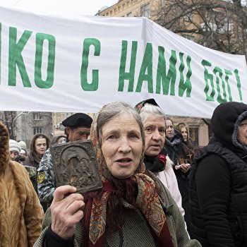 Крестный ход под лозунгом Украина, Россия, Беларусь - вместе Святая Русь! в Киеве