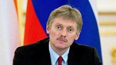 Песков: Украинским журналистам в России безопасно, чего не скажешь об их коллегах из РФ на Украине