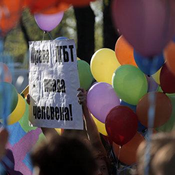 Митинг представителей сексуальных меньшинств