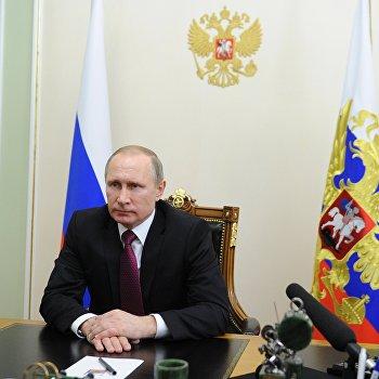 Обращение президента РФ В. Путина в связи с принятием совместного заявления России и США по Сирии