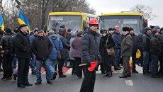 На Украине ограничена свобода собраний