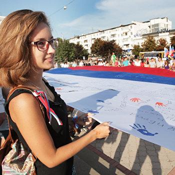 Празднование Дня российского флага в Крыму