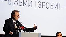 """Презентация программы политической партии Объединение """"Самопомощь"""""""