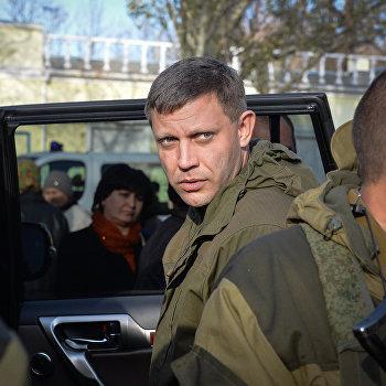 Визит А.Захарченко в Новоазовск
