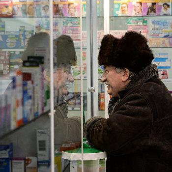 Новосибирская аптечная сеть начала работу по проекту Филиал социальных цен