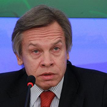 Пресс-конференция депутата Госдумы РФ Алексея Пушкова