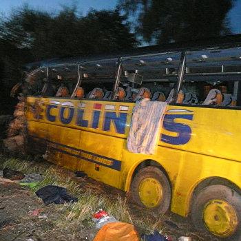 Два пассажирских автобуса столкнулись под Псковом