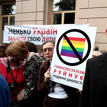 Пикет против предоставления прав секс-меньшинствам в Киеве