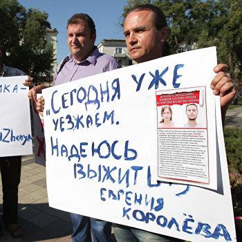 Акция против похищения журналистов на Украине