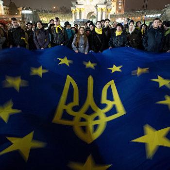 Акции сторонников вступления в Евросоюз на Майдане