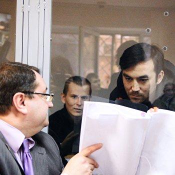 Заседание суда по делу А.Александрова и Е.Ерофеева в Киеве