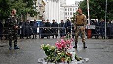 """Акция протеста """"Правого сектора"""" у здания администрации президента Украины в Киеве"""