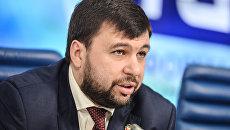 """Круглый стол """"Минские договоренности. Итоги - 2015"""""""