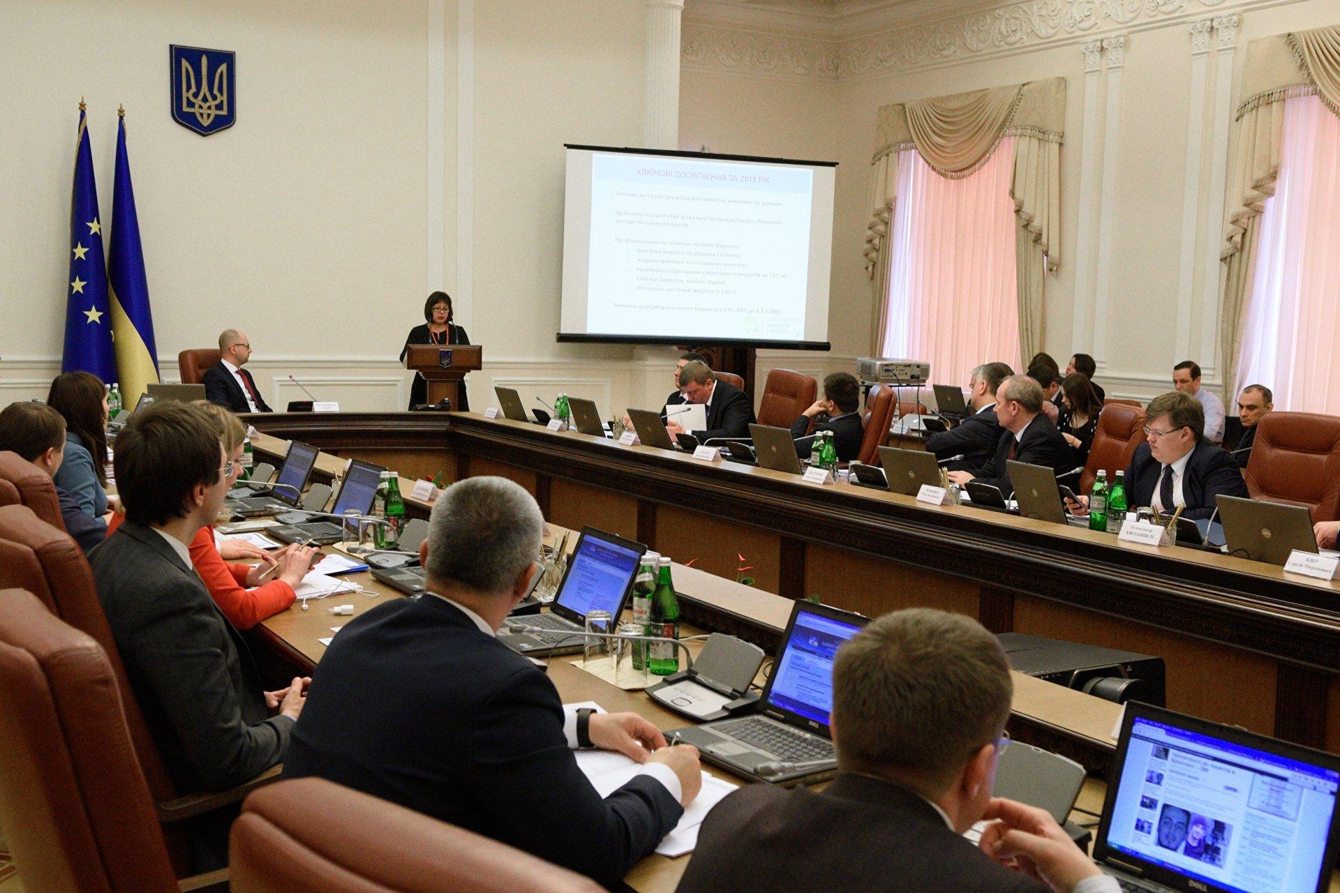 состав нового правительство украины 2016 сказать