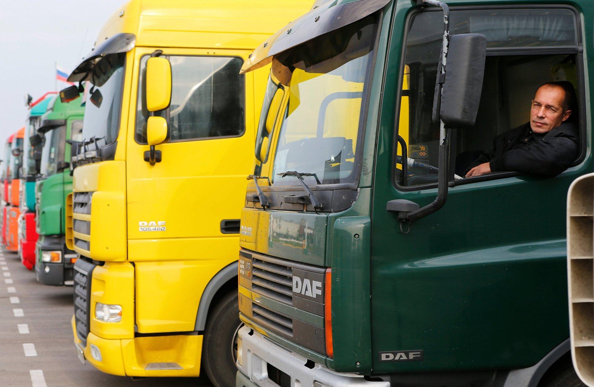 работа водитель грузовика киев Джоша Дожить рассвета