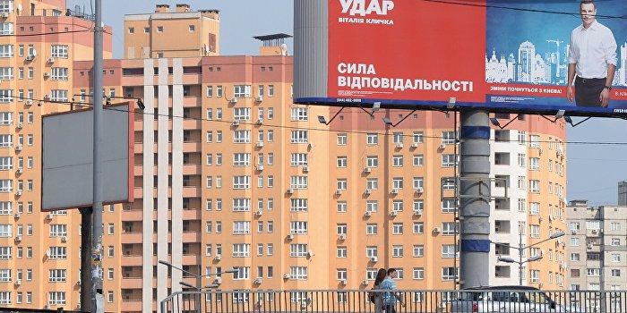 Почем квартира: как изменились цены, и что будет с рынком недвижимости на Украине