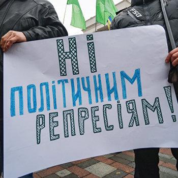 Митинг в поддержку лидера партии УКРОП Геннадия Корбана в Киеве