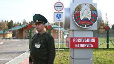 """Пограничный пешеходно-велосипедный переход между Белоруссией и Польшей """"Переров"""""""