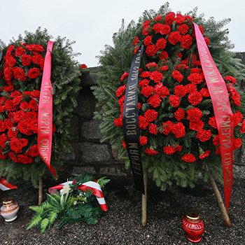 В.Мединский почтил память жертв нацизма в бывшем концлагере Собибор