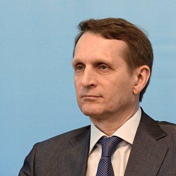 Рабочий визит председателя Госдумы РФ С. Нарышкина в Киргизскую Республику