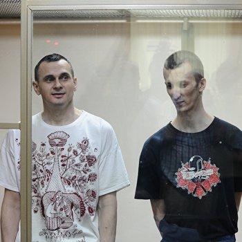 Оглашение приговора режиссеру Олегу Сенцову