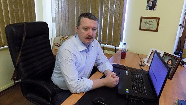 """""""На Донбассе мы могли победить очень малой кровью - Игорь Стрелков."""
