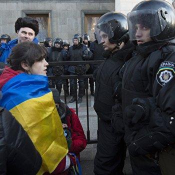 Пикет сторонников евроинтеграции Украины у здания Верховной Рады в Киеве