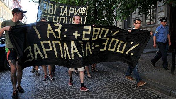 Картинки по запросу На Украине грядет тарифный апокалипсис