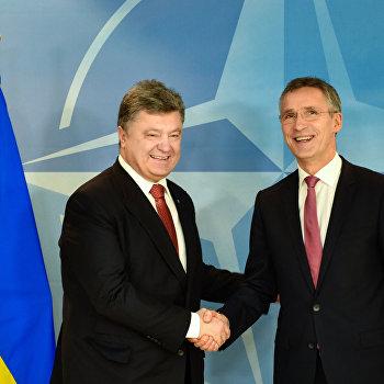 Президент Украины П.Порошенко встретился с руководством НАТО в Брюссе