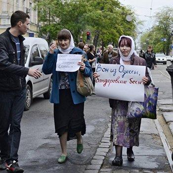 Митингующие требуют освободить задержанных после столкновений в Одессе