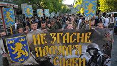 """Шествие в годовщину создания дивизии СС """"Галичина"""" во Львове"""