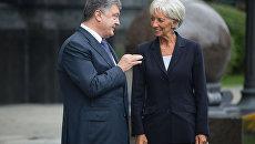 Встреча президента Украины П.Порошенко с директором-распорядителем МВФ К. Лагард