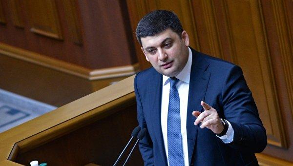 Украина может получить откредиторов дополнительные $5 млрд— Данилюк