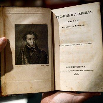 Топ-лоты аукциона Весь Пушкин