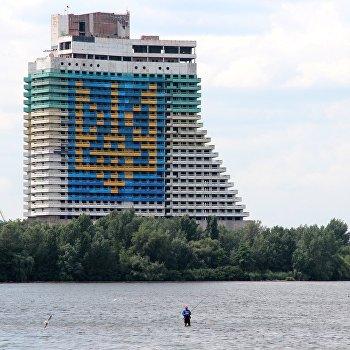 Города мира. Днепропетровск