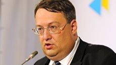 Геращенко рассказал, когда применение оружия не грозит уголовной ответственностью