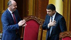 Пять реформ Гройсмана: как изменится жизнь украинцев