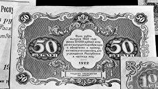 Бизнес в России: от НЭПа до несбывшихся надежд 90-х