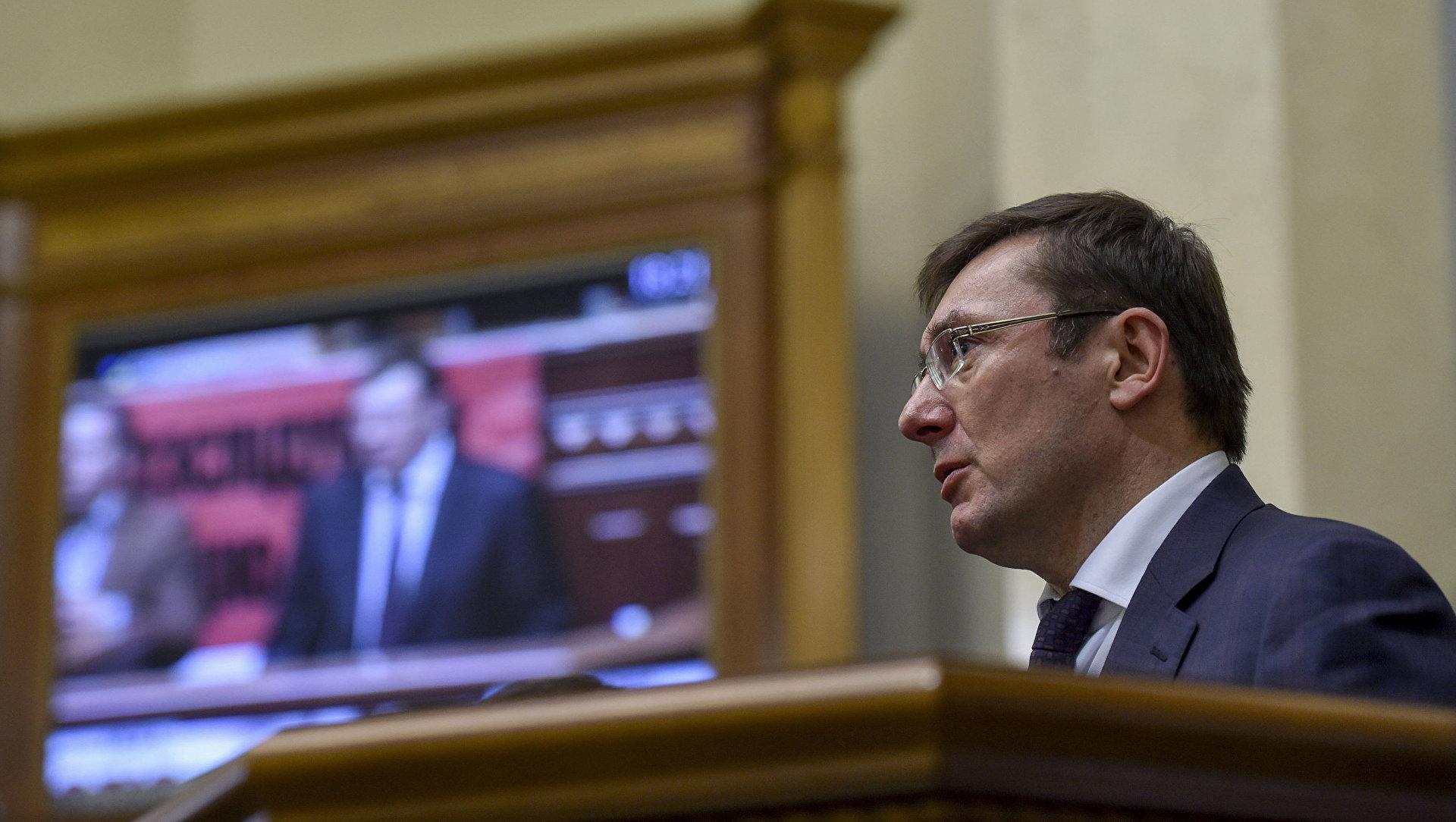 http://ukraina.ru/images/101648/85/1016488538.jpg