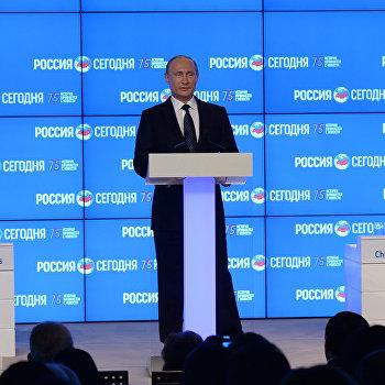 Президент РФ В. Путин посетил МИА Россия сегодня