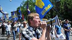 """Акция партии """"Свобода"""" против повышения тарифов на коммунальные услуги"""