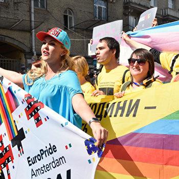ЛГБТ-парад КиевПрайд-2016
