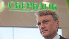 Сбербанк намерен продать все активы на Украине
