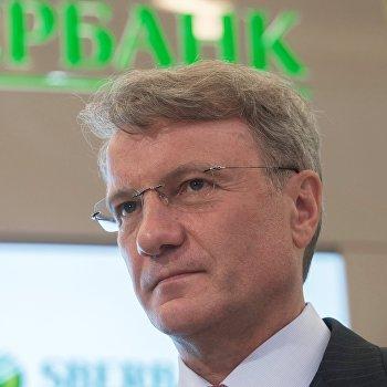 Сбербанк заключил ряд соглашений на ПМЭФ 2016