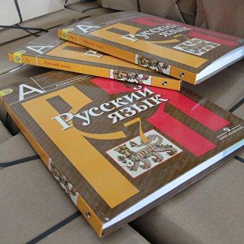 Последняя партия из 567 тысяч учебников для крымских школ прибыла в Симферополь