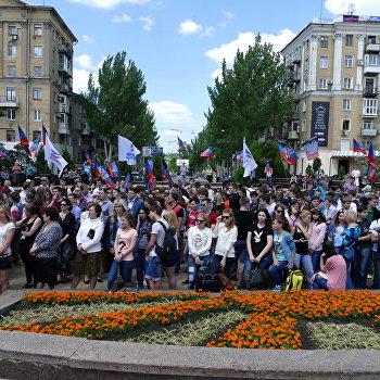 Митинг против несоблюдения Украиной Минских соглашений