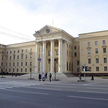 Здание КГБ Белоруссии