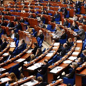 Участие председателя Государственной Думы С.Е.Нарышкина в сессии ПАСЕ
