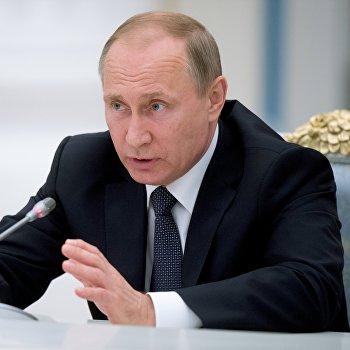 Президент РФ В. Путин встретился с участниками Общероссийского исторического собрания