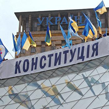 Митинг сторонников В.Януковича